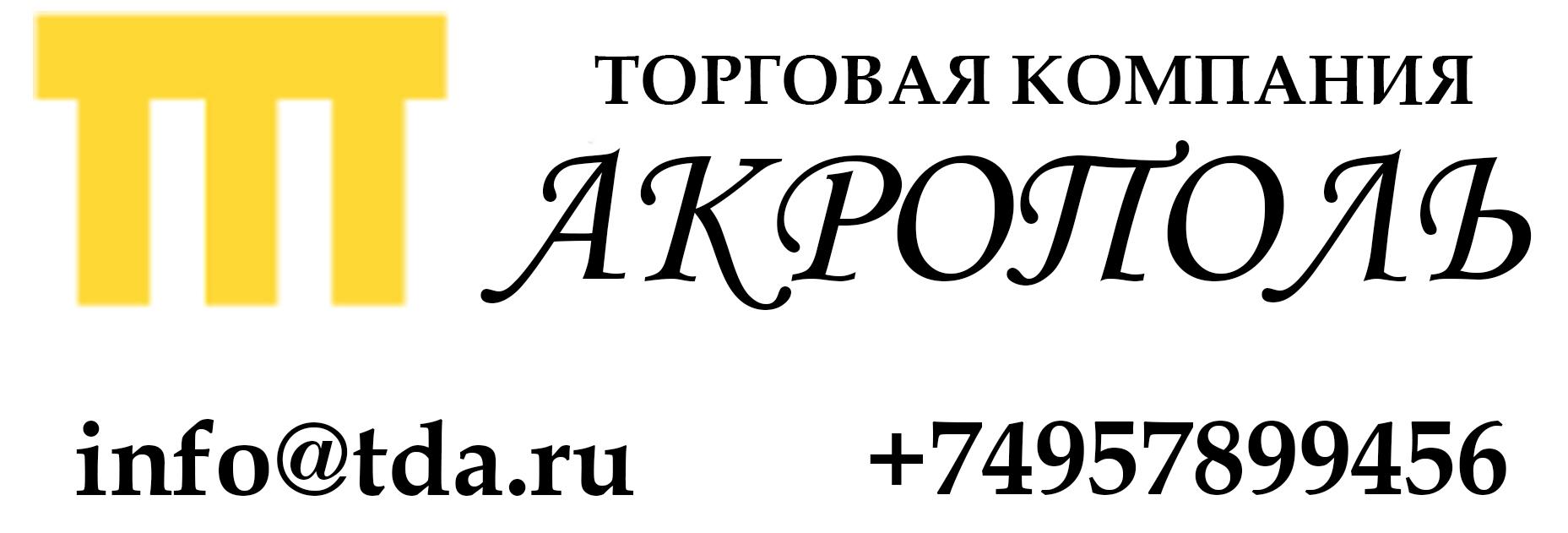 """ТК """"Акрополь"""""""